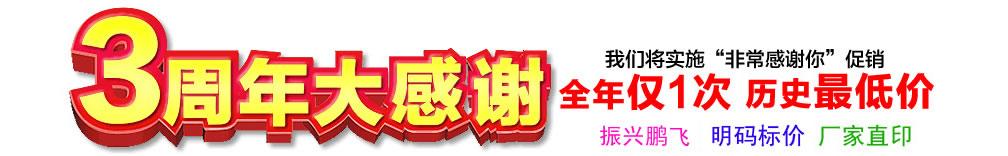 河北雷火电竞亚洲,河北雷火电竞亚洲厂,雷火竞技官网app下载振兴雷火电竞亚洲