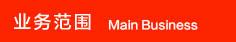 雷火竞技官网app下载雷火电竞亚洲,雷火竞技官网app下载雷火电竞亚洲厂,振兴雷火电竞亚洲